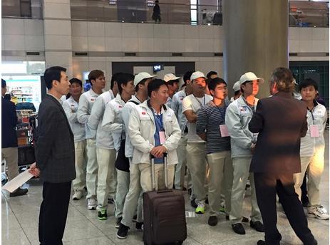 Thông báo chuẩn bị thủ tục xuất cảnh đối với người lao động đi làm việc tại Hàn Quốc theo chương trình EPS